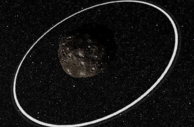 Астероид и кольца
